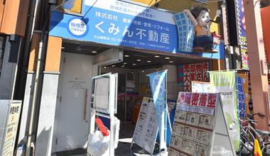 店舗背景2
