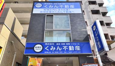 店舗背景4