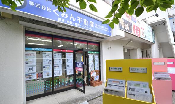 店舗背景1